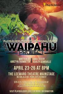 waipahu-poster1