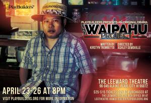 waipahu-poster4